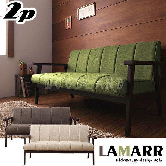 LAMARR 2P 二人梳化