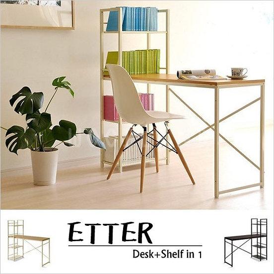 ETTER 簡約書桌書架組合