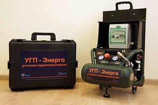 Установка гидропневматической промывки систем отопления