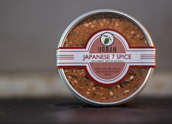 Japanese 7 Spice Gourmet Spice Blend