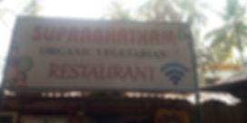 Restaurant végétarien Kovalam, Voyage en Inde du sud, Yoga en Inde, Ayurvéda, Massages ayurvédiques, Kerala