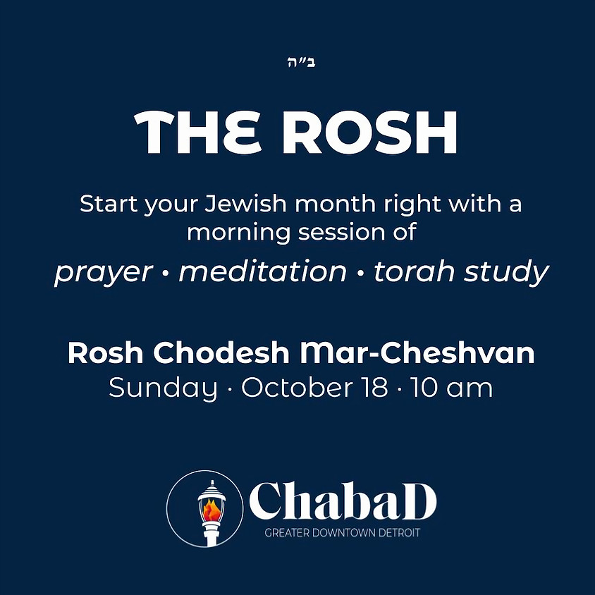 The Rosh - Mar-Cheshvan