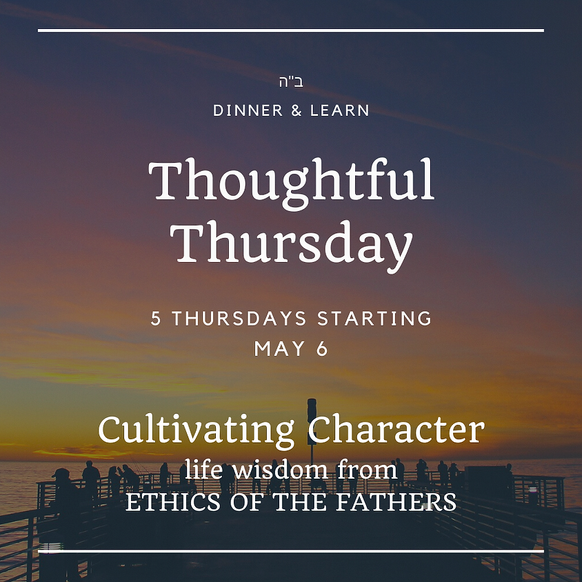 Thoughtful Thursday - Spring 2021