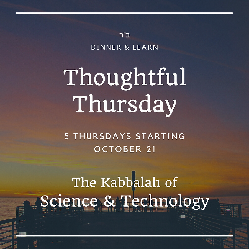 Thoughtful Thursday - Fall 2021