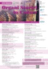 Organi_2020_Piegh_04-1_page-0001.jpg