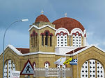 Emily King_Andreas Orthodox Church_Comm.