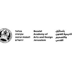 Bezalel – Academy of Arts and Design Jerusalem