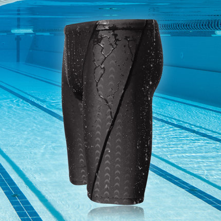 Men Shark Skin Water Repellent Professional Competitive Swimming Trunks Brand