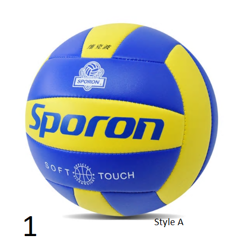 One Piece PVC Soft Volleyball Professional Training Competition Ball 5# Beach Te