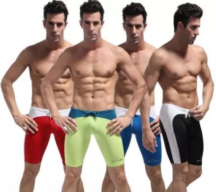BRAVE PERSON Brand Men Swimwear Swimming Shorts Men Compression Tights Fitness M