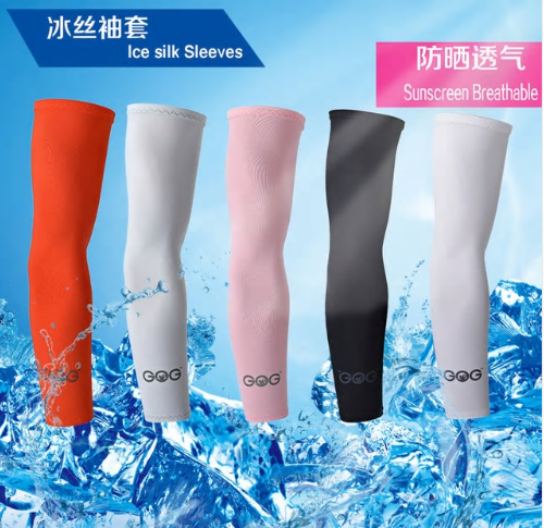 Golf sleeves High quality GOG Cycling Basketball Football Running Golf Outdoor S
