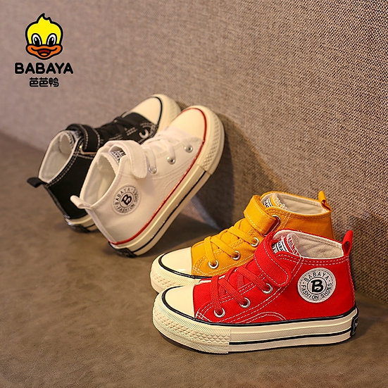 Canvas Children Shoes Sport Breathable Boys Sneakers Kids Shoes for Girls White