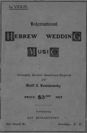 International Hebrew Wedding Music