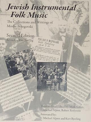 Jewish Instrumental Folk Music