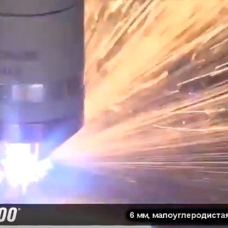 Metalique plasma CNC Maxpro200