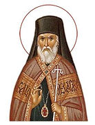 Saint Callinicus of Cernica