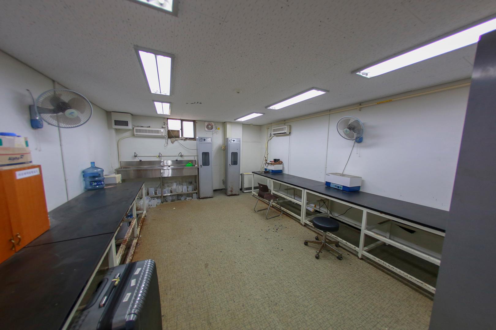 Film Developing Room
