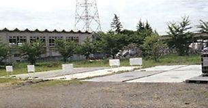 防草舗装試験場.jpg