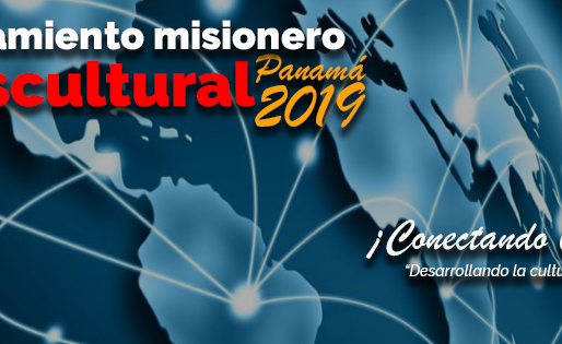 VI Entrenamiento Misionero Transcultural 2019