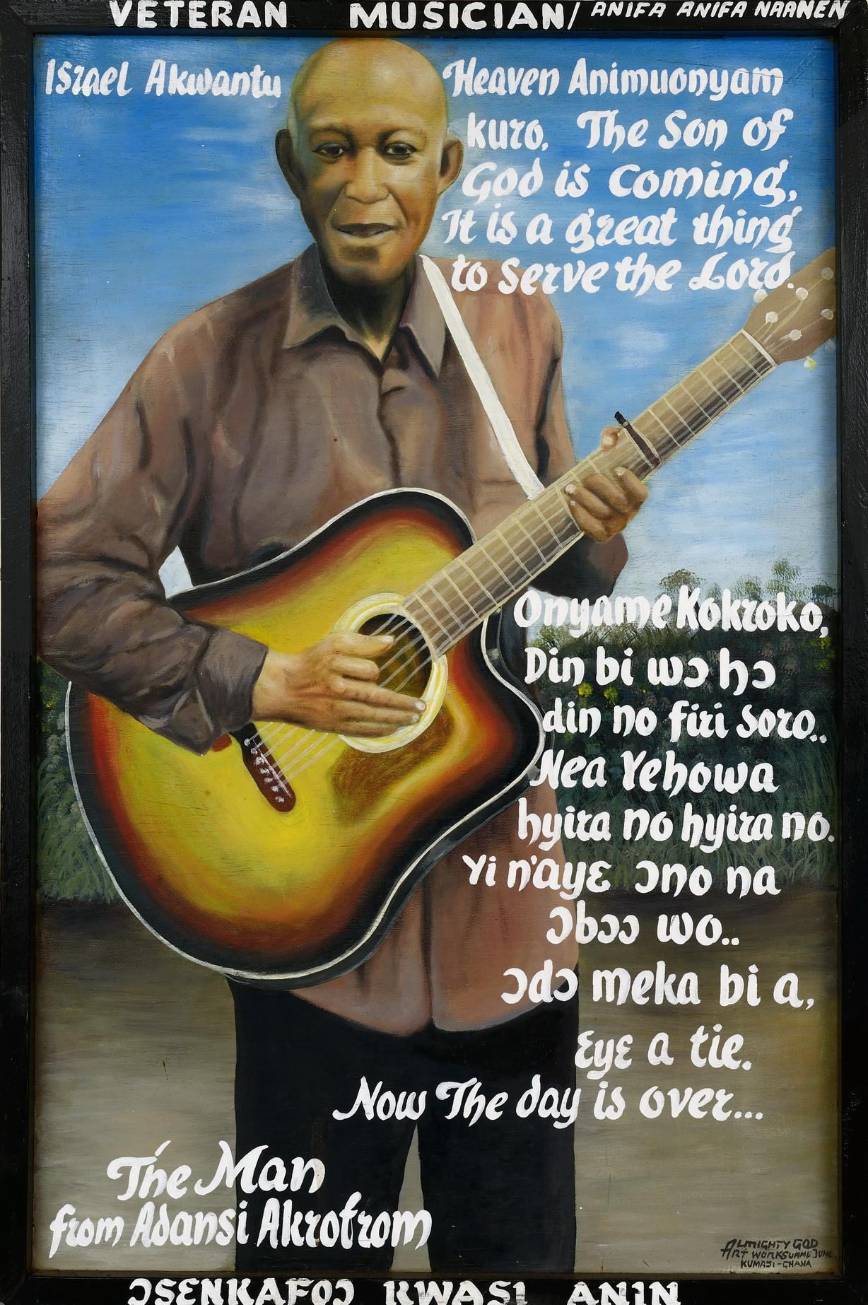 Veteran musician