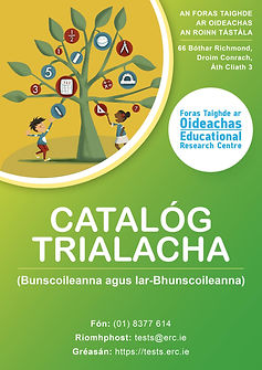 Test Booklet Cover Irish.jpg