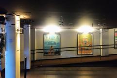 """Transition"" - Cinéma Le Comœdia"