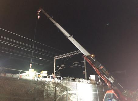 新幹線 線路内作業