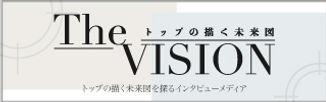 thevision_banner_b01.jpg