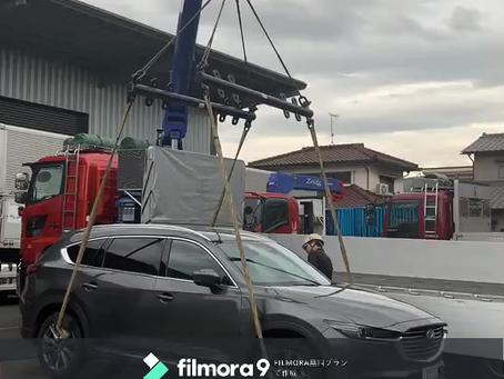 乗用車積込作業