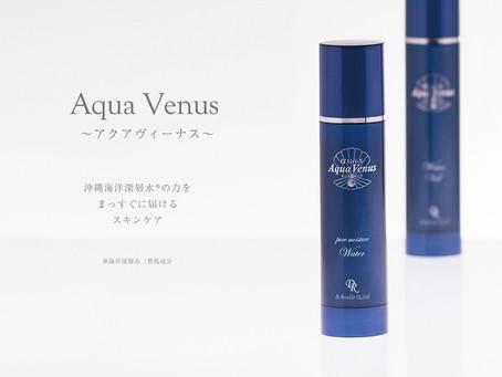 Dr.Recella「Aqua Venus」アクアヴィーナス