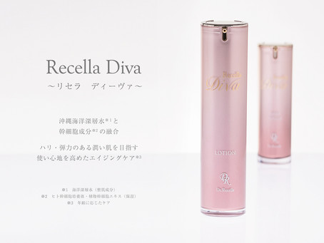 Dr.Recella「Recella Diva」