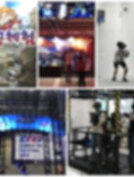 Korea vr festival - vr cardboard - yugeo