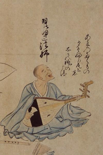Biwa hoshi