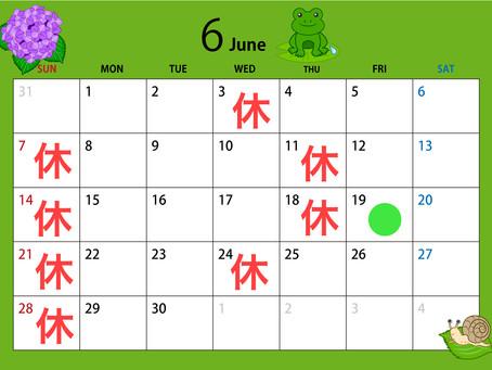 6月 診療日のお知らせ