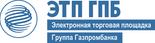 Электронная торговая площадка ГПБ закупки и тендеры по 223ФЗ и 44ФЗ