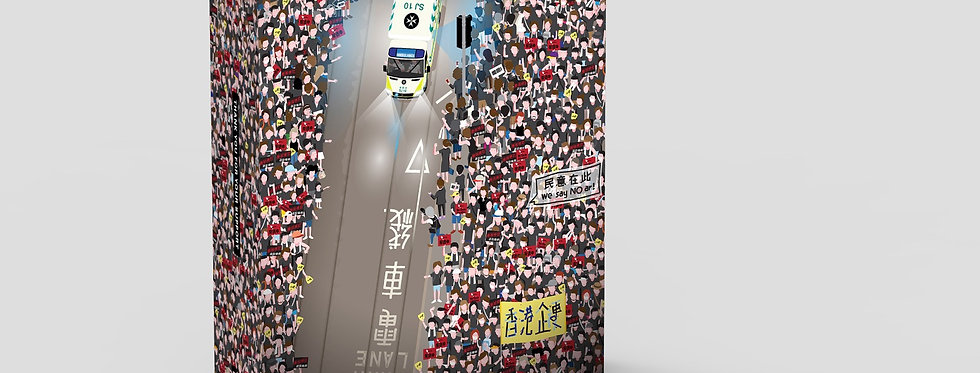 This is Us! We are Hong Kongers - Jigsaw Puzzle
