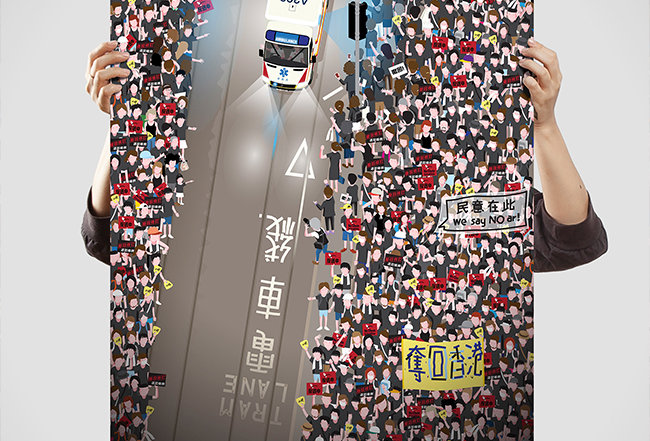 This is Us! We are Hong Kongers - Poster
