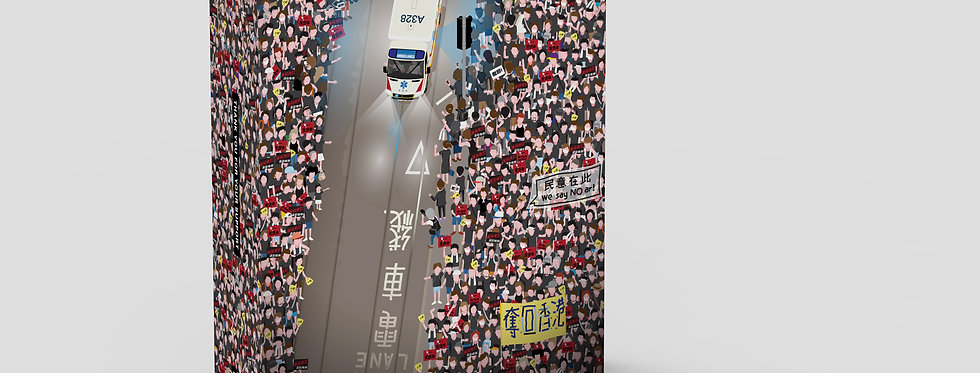 This is Us! We are Hong Kongers - Jigsaw Puzzle A328 version