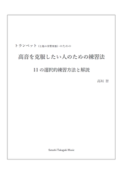 STM1表紙.png