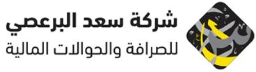 Saad Albarasi