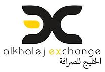 Gulf Exchange logo.png
