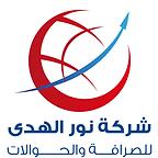 Noor Al Huda.png