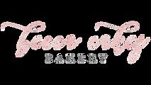 Becca Cakes Bakery Logo