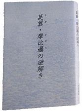 出版書籍例02