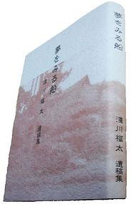 出版書籍例05