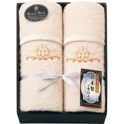 ロイヤルリッチ シルク・綿リバーシブル毛布2枚セット