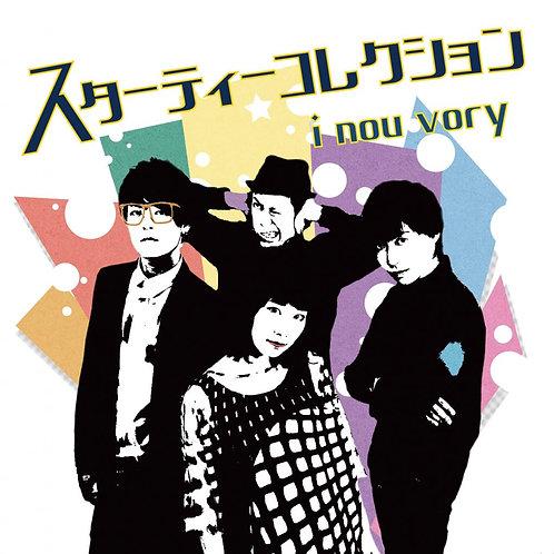 1st mini Album CD「スターティーコレクション」