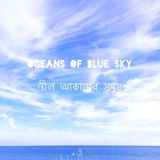 Oceans of Blue Sky