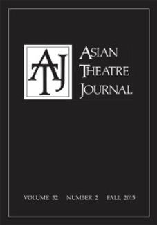 front_cover ATJ.jpg