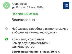 21.01.19.jpg